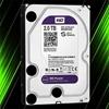 هارد اینترنال وسترن دیجیتال Purple 2TB 64MB Buffer