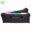 رم کورسیر VENGEANCE RGB PRO 32GB 16GBx2 3200MHz CL16