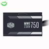 پاور کولر مستر MWE 750W WHITE 230V