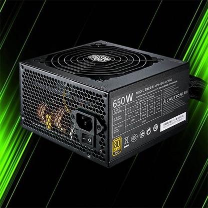 پاور کولرمستر MWE Gold 650W