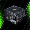 پاور کولر مستر MasterWatt 650W TUF Gaming Edition