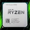 پردازنده ای ام دی بدون باکس Ryzen 7 2700X