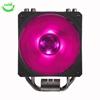 خنک کننده پردازنده کولرمستر HYPER 212 RGB BLACK EDITION