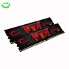 رم جی اسکیل AEGIS 32GB 16GBx2 3000MHz CL16