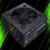 پاور کولرمستر 750 وات MWE 750 BRONZE - V2