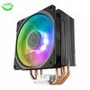 خنک کننده پردازنده کولر مستر HYPER 212 SPECTRUM RGB