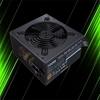 پاور کولرمستر 700 وات MWE 700 Bronze V2