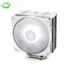 خنک کننده پردازنده دیپ کول GAMMAXX GTE V2 WHITE