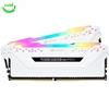 رم کورسیر VENGEANCE RGB PRO White 32GB 16GBx2 4000MHz CL18