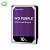 هارد اینترنال وسترن دیجیتال WD Purple 10TB