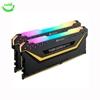 رم کورسیر VENGEANCE RGB PRO TUF 32GB 16GBx2 3200MHz CL16
