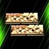 رم جی اسکیل  Trident Z Royal Elite 32GB 16GBx2 4266MHz CL16 Gold